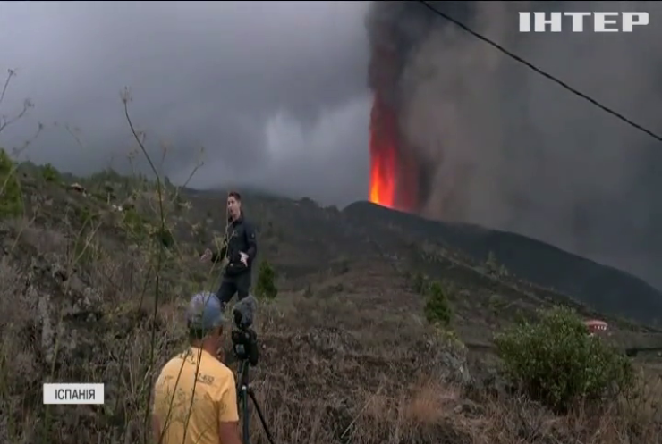 В Іспанії триває евакуація через виверження вулкану