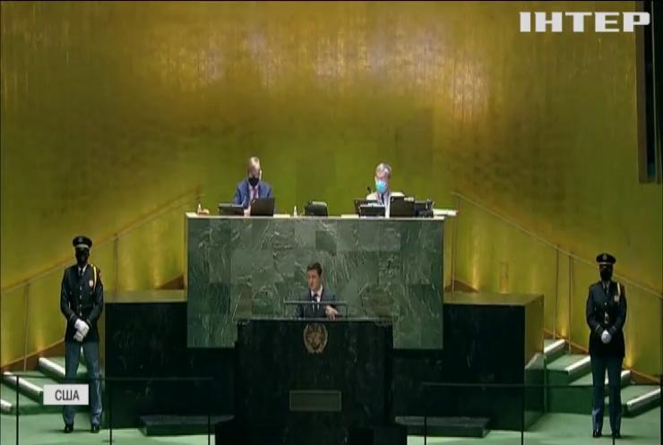 Володимир Зеленський закликав ООН дієво реагувати на світові проблеми