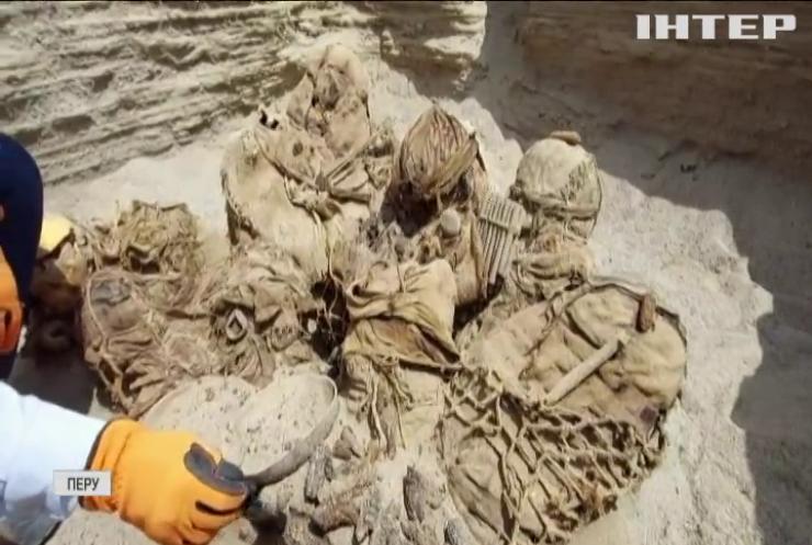 У Перу знайшли древнє поховання: вісім обгорнутих тканиною тіл