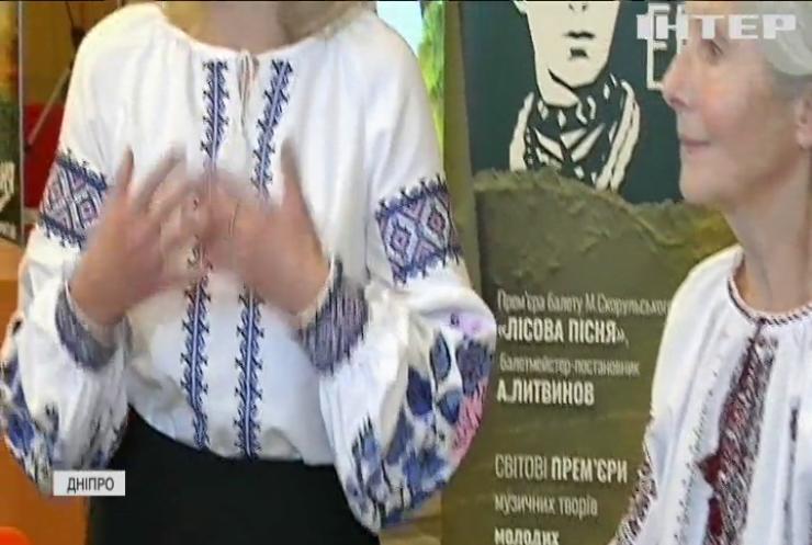 Сімейну реліквію родини Лесі Українки вперше презентували в Україні