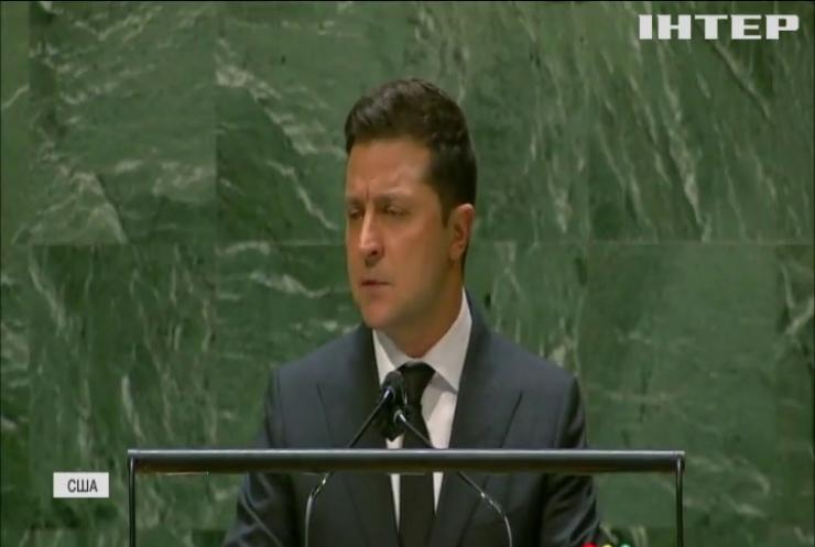 Володимир Зеленський виступив з критикою на адресу ООН у своїй промові