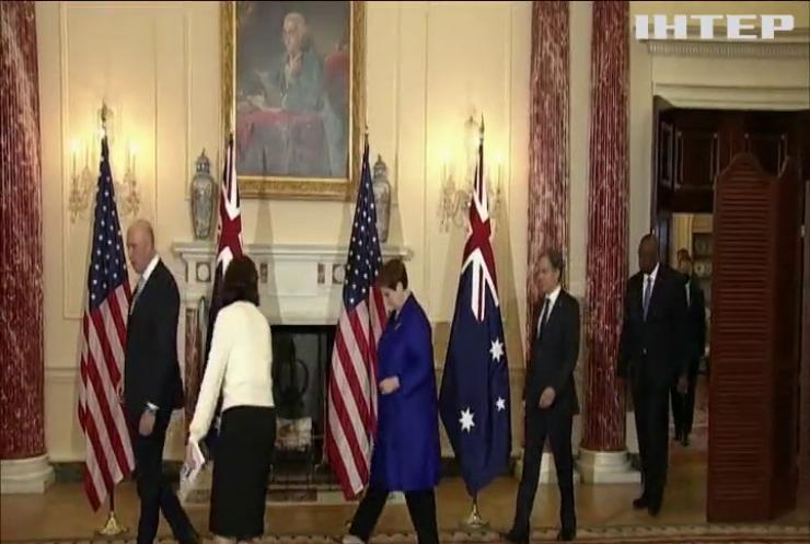 США та Франція починають налагоджувати відносини