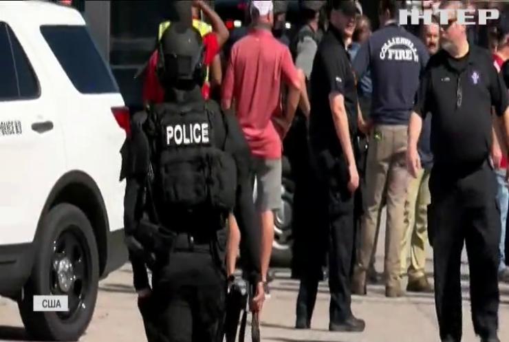 У США знову стрілянина: 13 людей постраждали