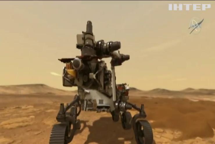 """Марсохід """"Персеверенс"""" шукає ознаки життя на Марсі"""