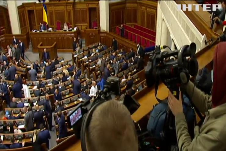 Агентство з питань запобігання корупції вноситиме до реєстру українських олігархів