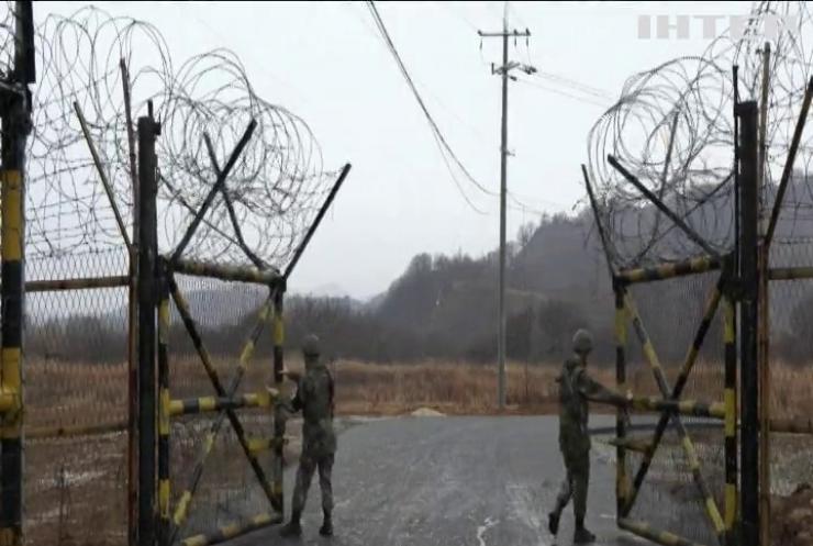 Північна Корея не бажає миритися з сусідами