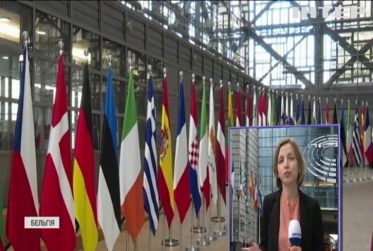 Підтримка від Євросоюзу для України не дала результатів