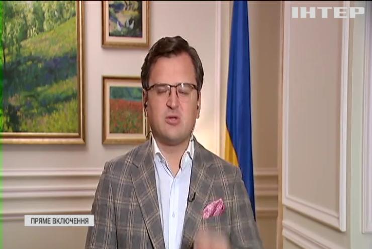 Дмитро Кулеба підбив підсумки поїздки Зеленського у Штати