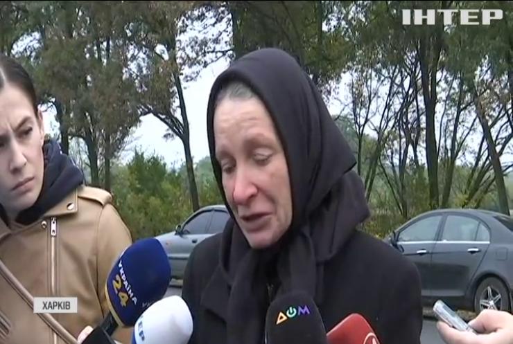 Під Харковом згадували загиблих у авіатрощі офіцерів та курсантів