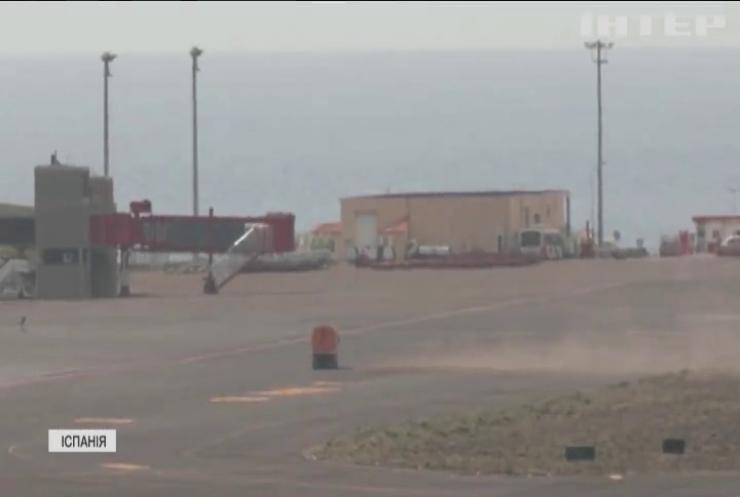 Аеропорт міста Ла-Пальма відновлює свою роботу