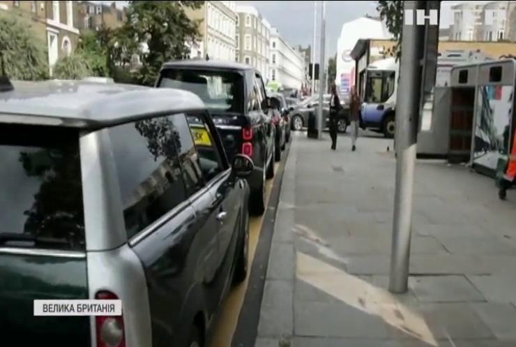 У Лондоні спостерігають черги на АЗС через дефіцит бензину