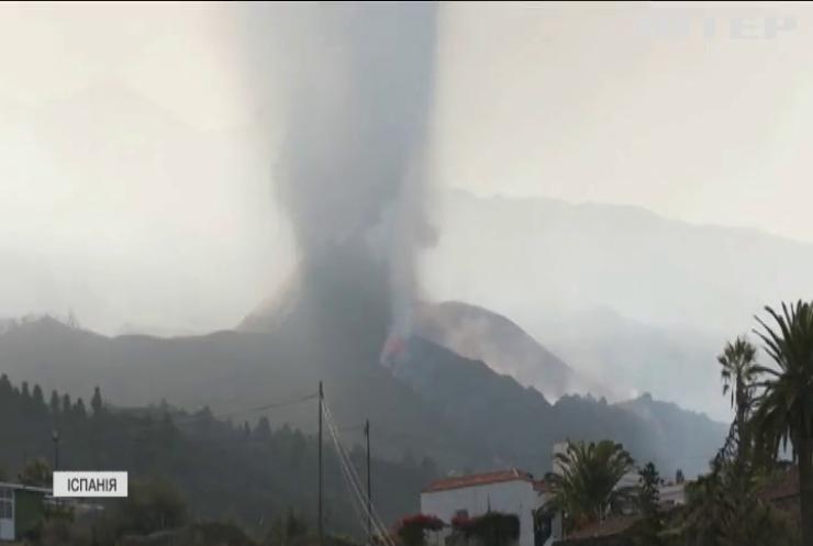 Аеропорт у місті Ла-Пальма не працював тиждень через виверження вулкану