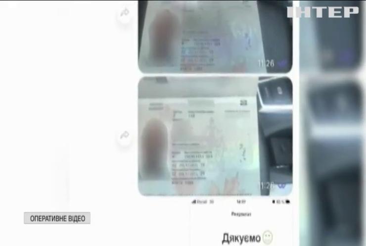 Правоохоронці затримали лікарку, яка продавала ковідні сертифікати