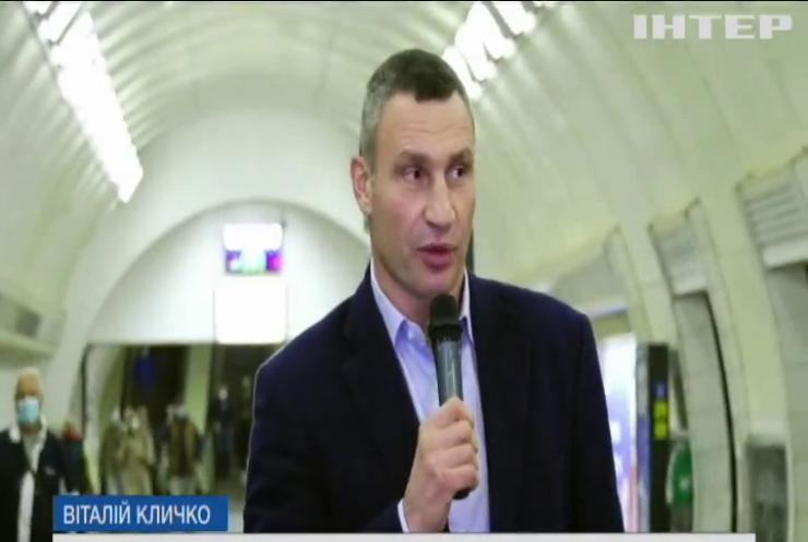 Роковини Бабиного Яру: у київському метро презентували виставку