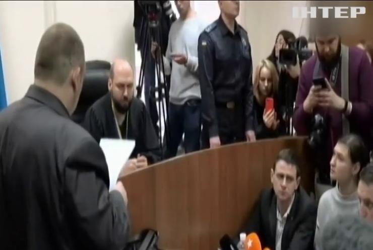 Справа Шеремета: суд пом'якшив запобіжний захід підозрюваному у вбивстві