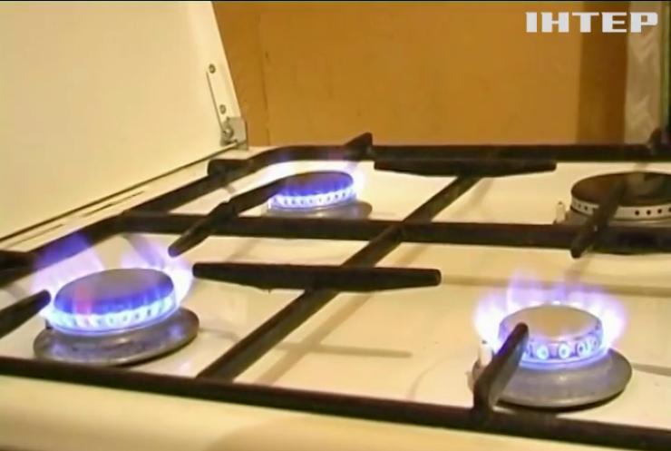 Газопостачальники підвищили вартість газу до 30 гривень за куб