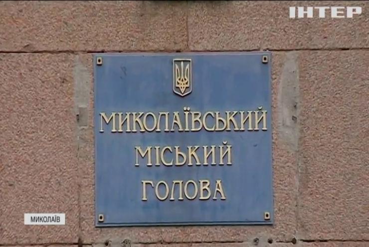 Мер Миколаєва заявив, що вхід до мерії без ковідного сертифікату буде заборонений