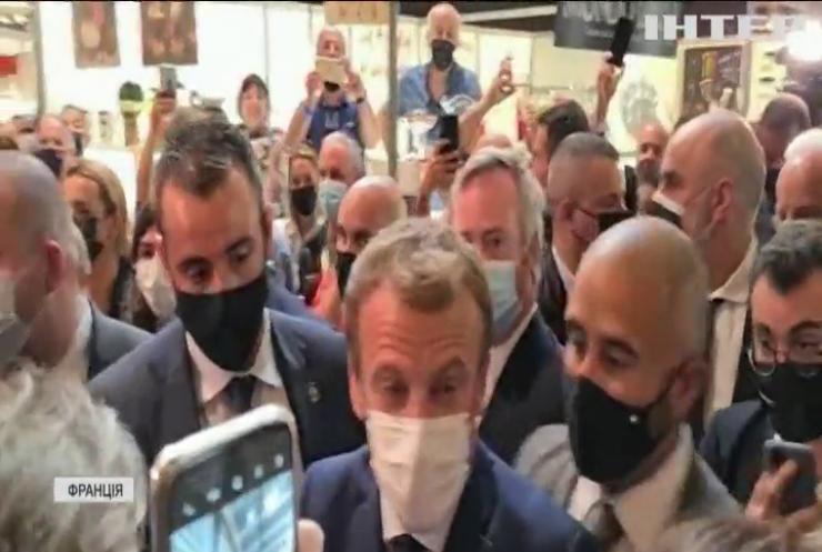 У французького президента жбурнули яйцем