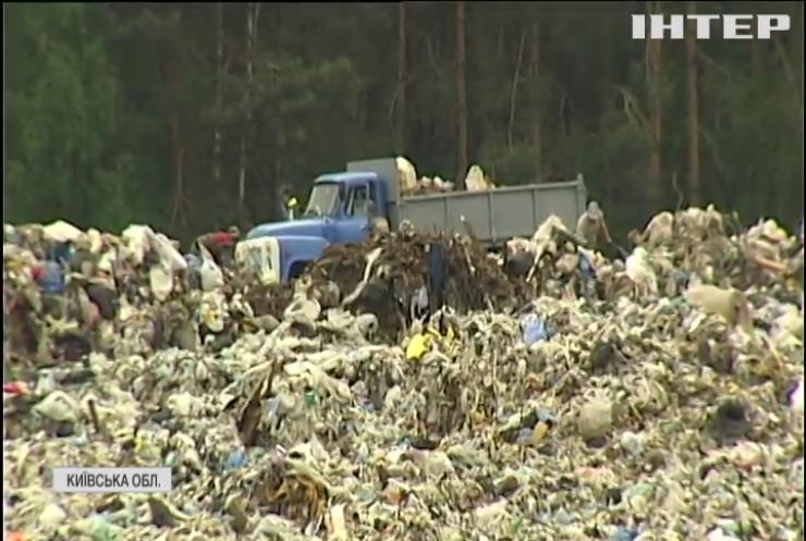 Українські сміттєзвалища почали перевіряти на незаконну утилізацію відходів