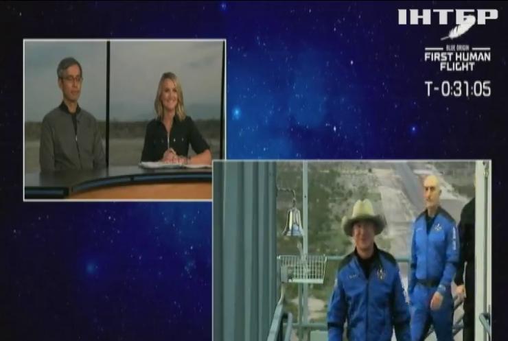 Компанія Blue Origin готує новий туристичний політ у космос