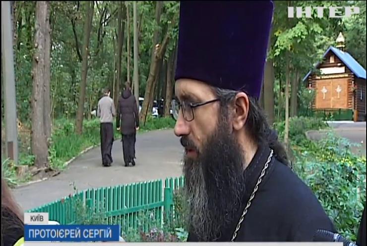 У Києві пройшов молебень пам'яті жертв Бабиного яру