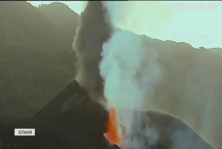Виверження вулкану в Іспанії: острів оголосили зоною природного лиха