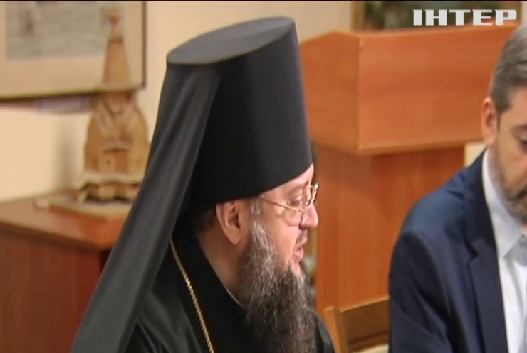 У Києво-Печерській лаврі обговорили роль духовенства в порятунку євреїв часів Голокосту