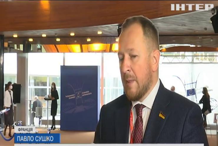 """Дебати в ПАРЄ: українська делегація порушила питання небезпеки """"Північного потоку - 2"""""""