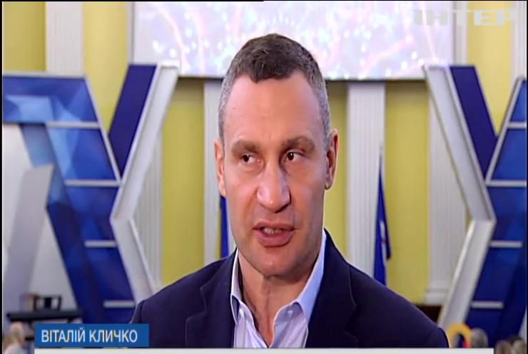 Віталій Кличко преміював учителів: вручив по 20 тисяч гривень