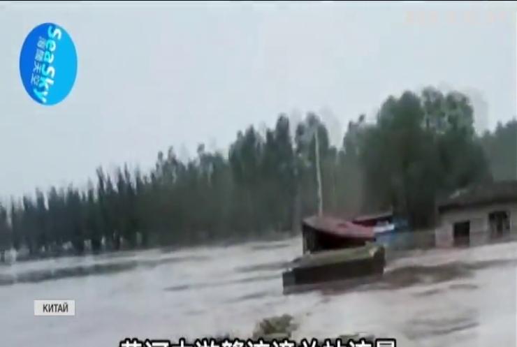 Китайську провінцію Шань-Сі накрив паводок