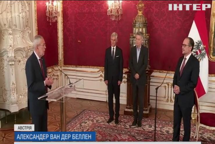 Новим австрійським канцлером став міністр закордонних справ Александер Шалленберг