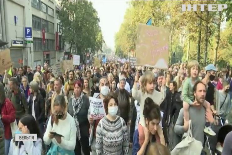 У Брюсселі відбувся наймасштабніший кліматичний марш