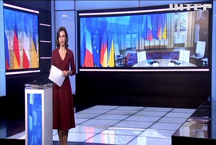 Лідери Німеччини та Франції телефоном поспілкувалися з президентом Росії