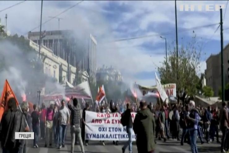Грецькі вчителі оголосили дводобовий страйк