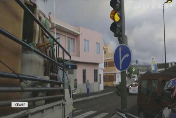 Понад сімсот мешканців евакуювали з острова Ла-Пальма