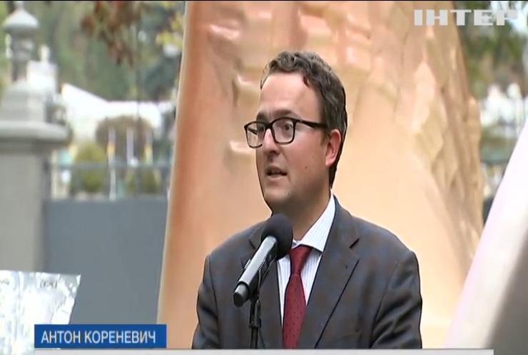 У Києві презентували новий артоб'єкт присвячений Криму