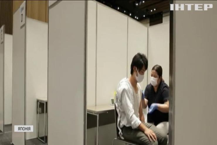 Японія вакцинуватиме громадян від ковіду третьою дозою