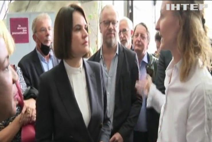 Слідчий комітет Білорусі відкрив ще одну кримінальну справу проти Світлани Тихановської