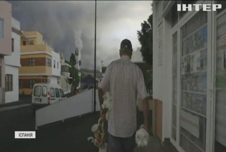 На острові Ла-Пальма сталося більше шістдесяти підземних поштовхів