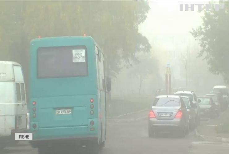 Негода на Рівненщині: область покрило густим туманом