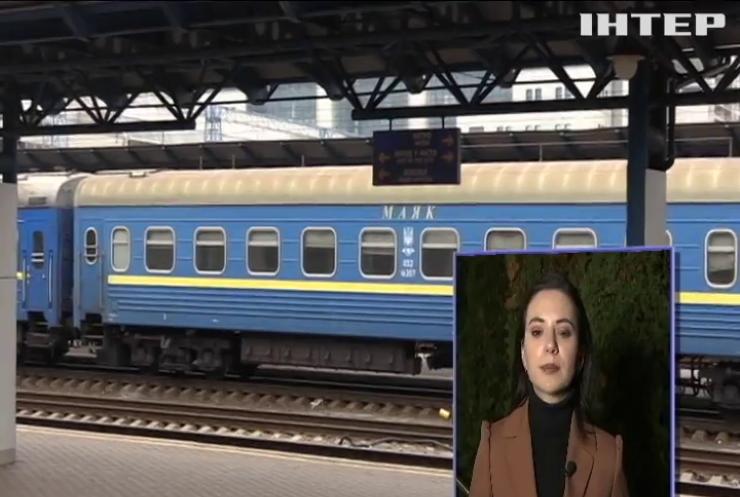 Карантинні обмеження у транспорті: до чого готуватися пасажирам?
