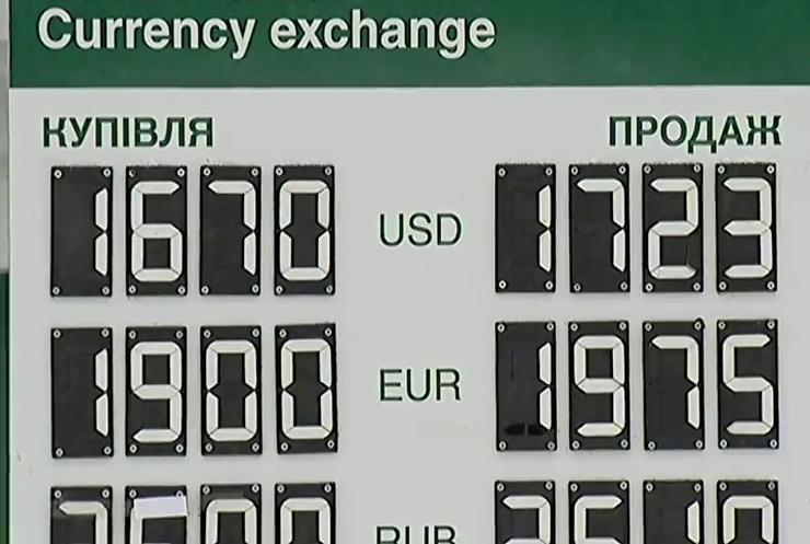 """Нацбанк будет продавать валюту только """"Нефтегазу"""""""