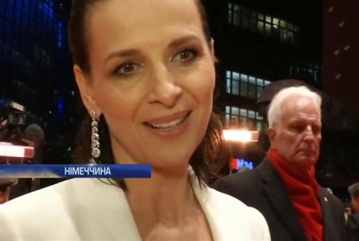 У Німеччині відкрився міжнародний кінофестиваль Берлінале (відео)