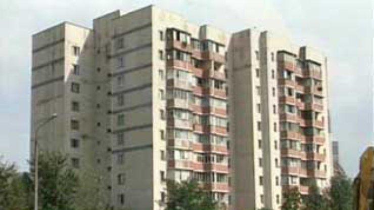 """новые схемы продажи жилья """""""