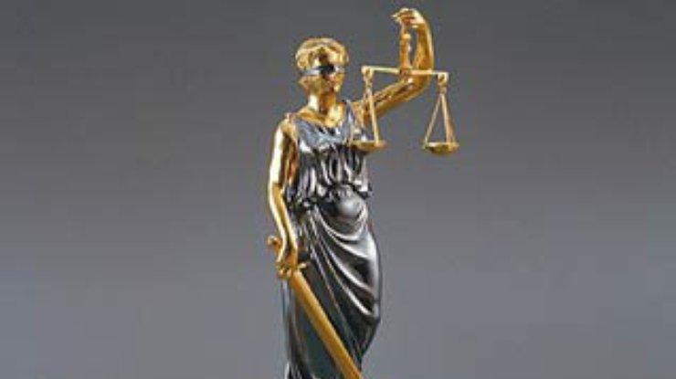 Мировые судья пресненского района