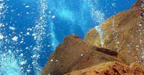 морские вулканы фото