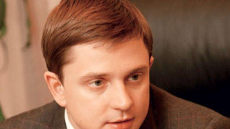 фото молодых политиков