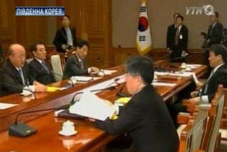 Правительство Южной Кореи ушло в отставку