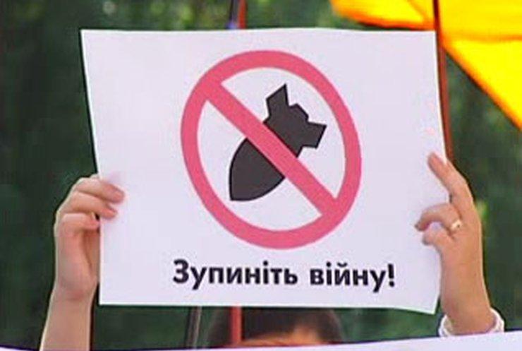 Митинги в поддержку Грузии и Южной Осетии прошли в Украине