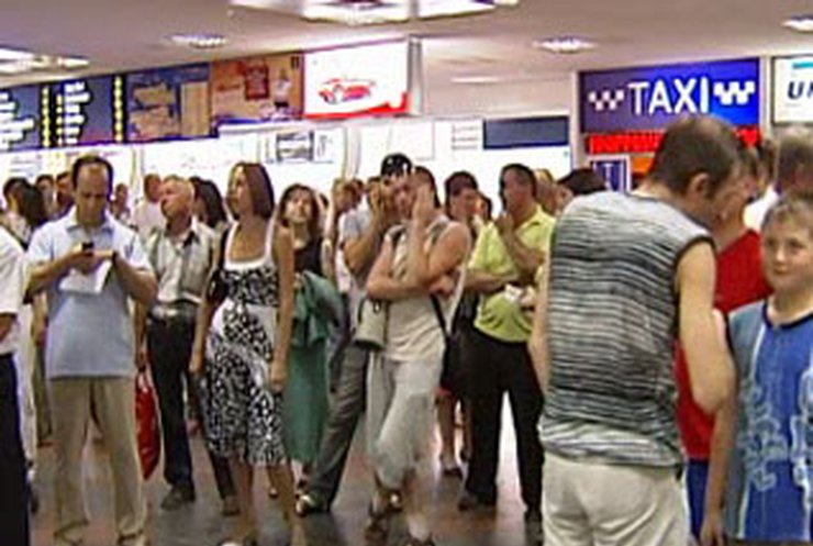 "В аэропорту ""Борисполь"" воруют багаж"